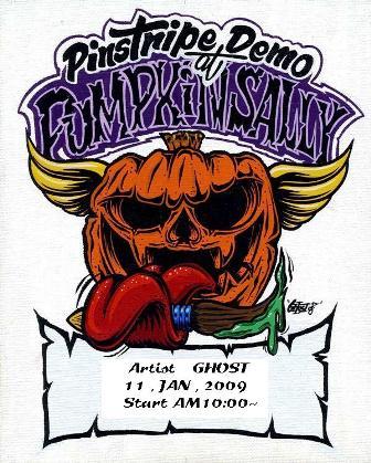 パンプキン デモ JAN 2009.JPG